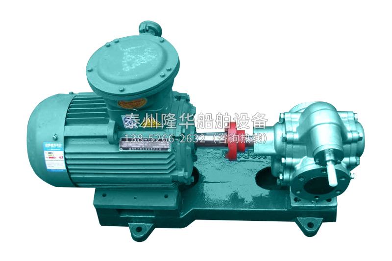KCB油泵